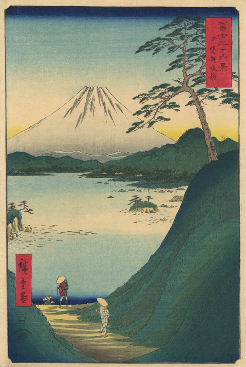 HIROSHIGE (1797-1858). The Misaka pass. (Sold)
