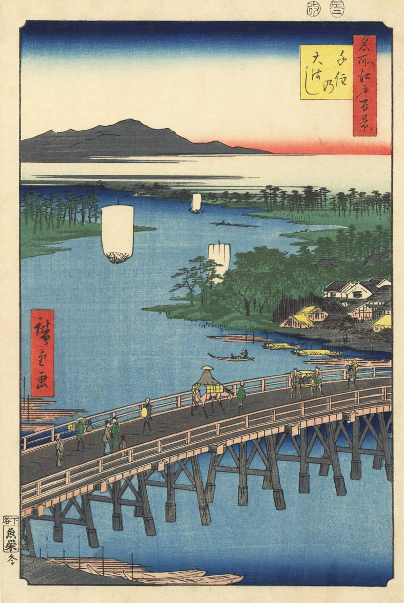 HIROSHIGE (1797-1858). The Senju bridge. (Sold)