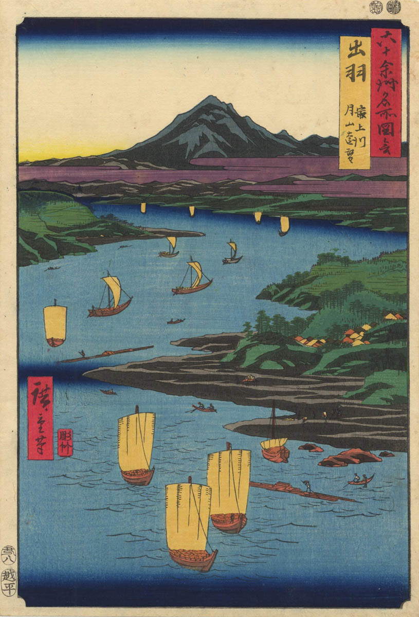 HIROSHIGE  (1797-1858). View of Mount Gassan. (Sold)