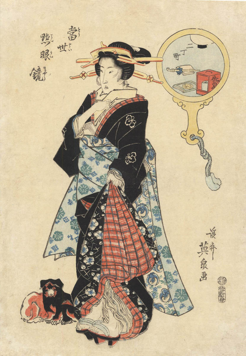EISEN  (1790-1848). A woman with two puppies.