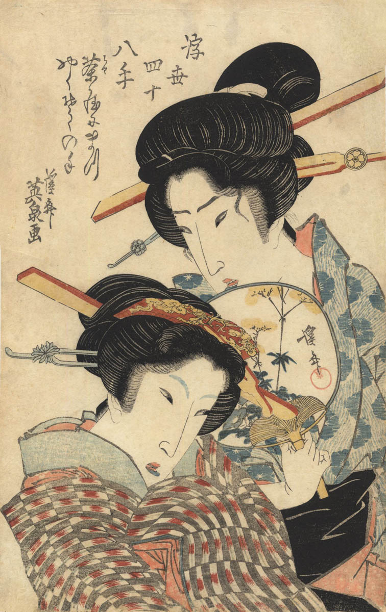 EISEN  (1790-1848). Two courtesans. (Sold)