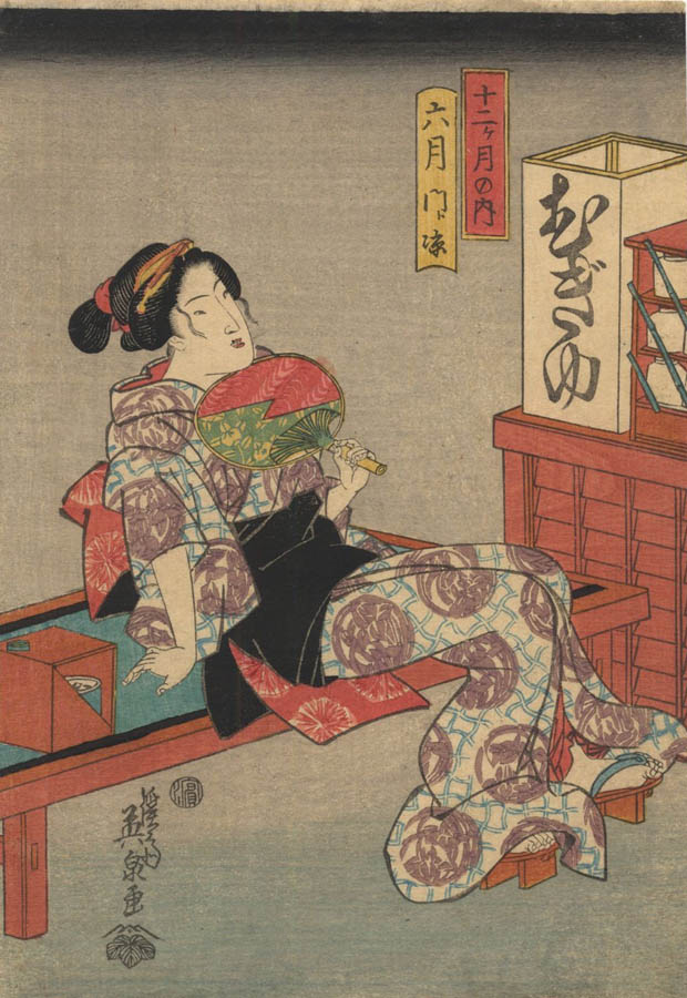 EISEN  (1790-1848). A seated bijin.