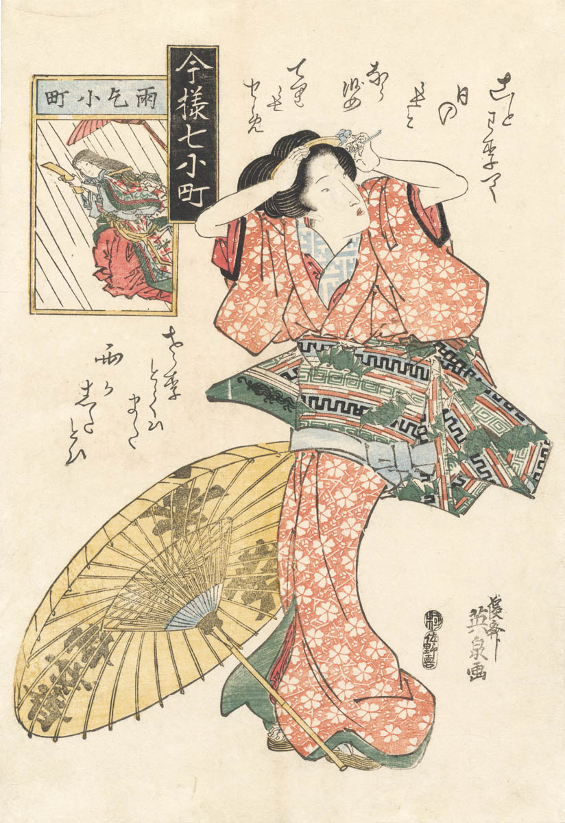 EISEN  (1790-1848). Standing lady. (Sold)