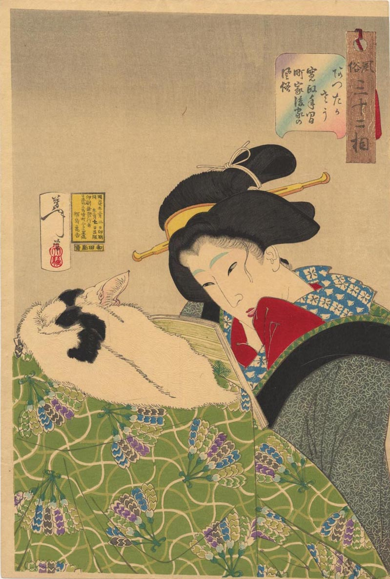 YOSHITOSHI  (1839-1892). A lady with cat