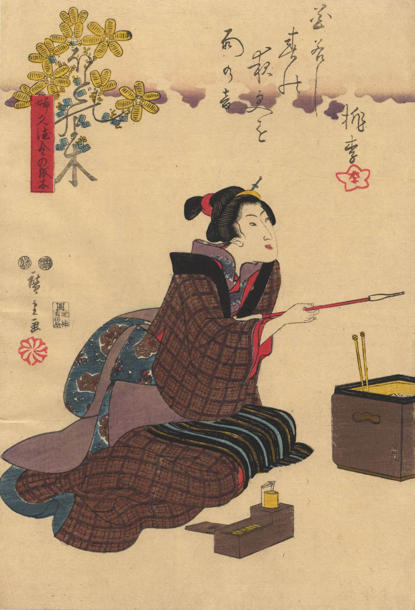 HIROSHIGE (1797-1858). A bijin with pipe. (Sold)