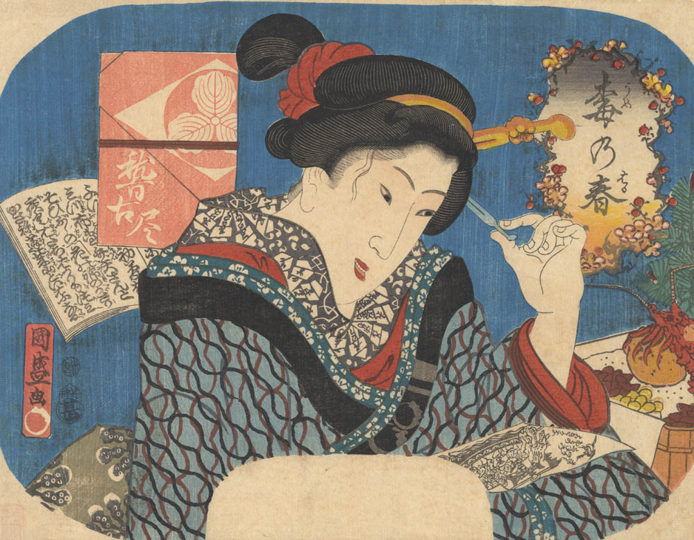 KUNIMORI I  (ca. 1818-1843). Fan print. (Sold)