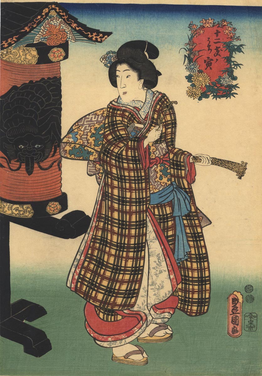 KUNISADA (1786–1865). Bijin and lantern.