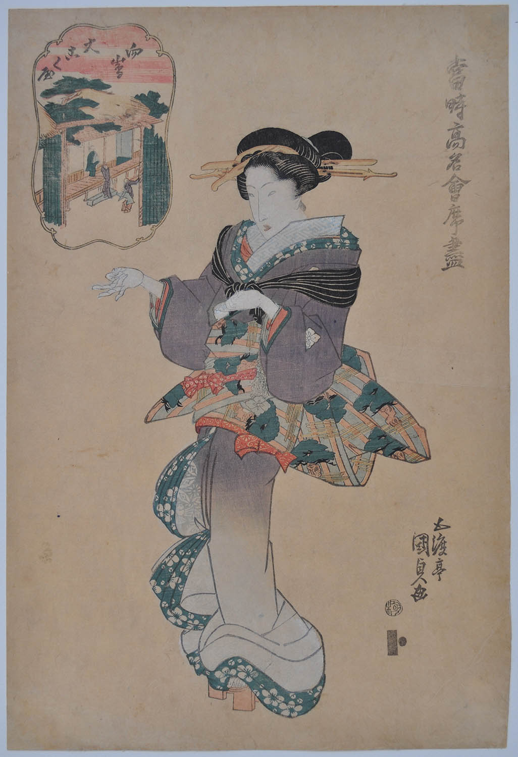 KUNISADA (1786–1865). Bijin and restaurant