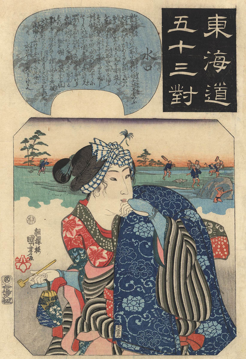 KUNIYOSHI  (1797-1861) The Story of Ōiko