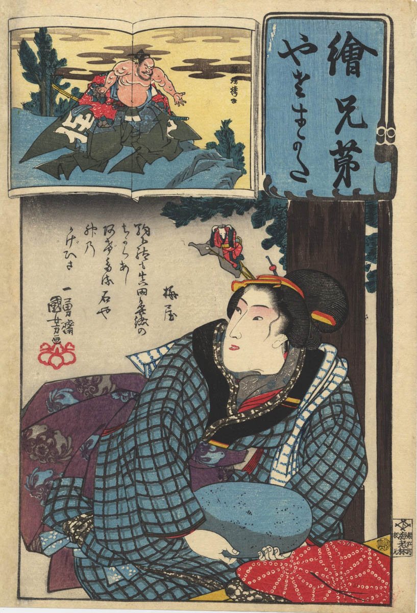 KUNIYOSHI  (1797-1861). A woman with a stone. (Sold)
