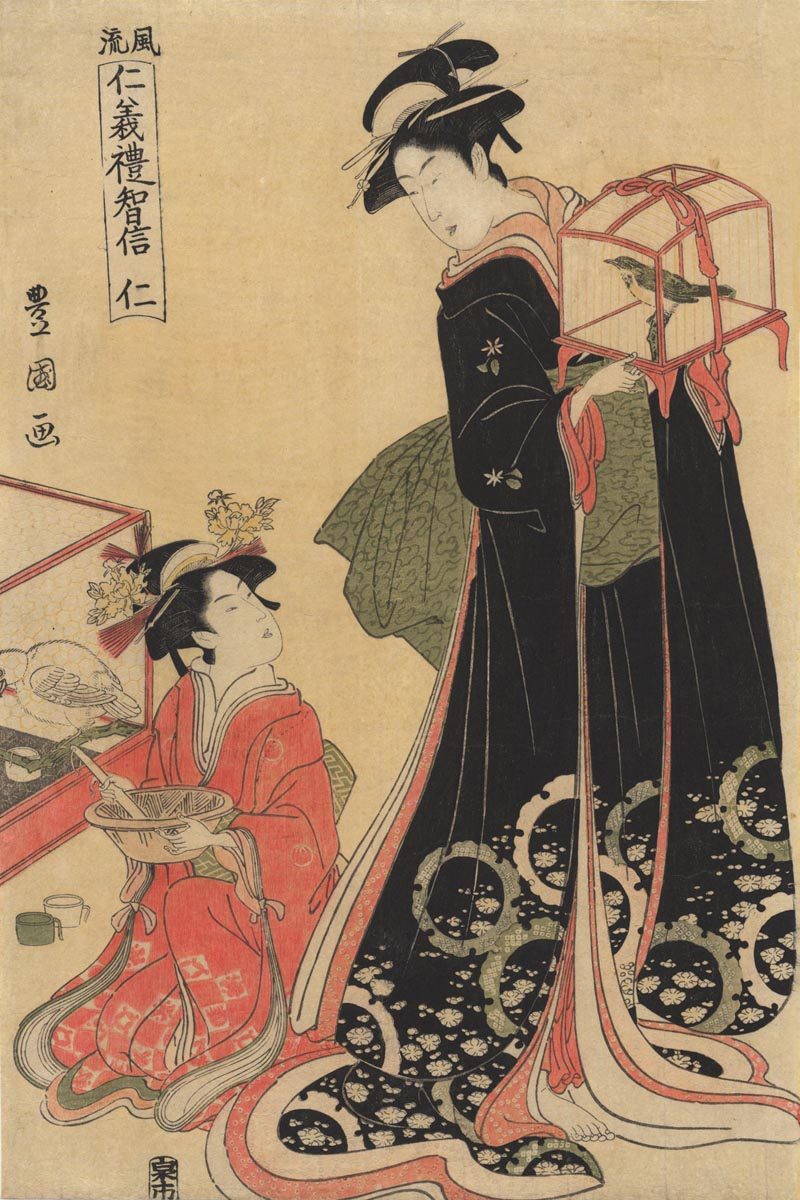 TOYOKUNI  (1769-1825). Two ladies. (Sold)