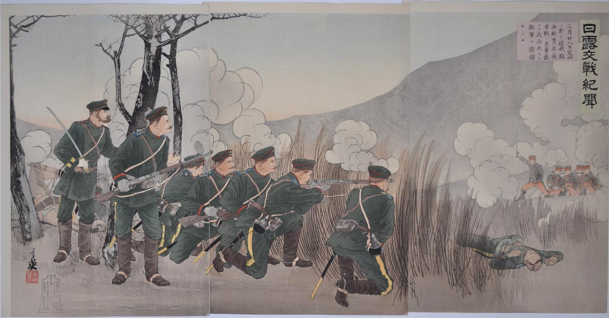 TOSHIHIDE  (1863-1925). Russian-Japanese war.