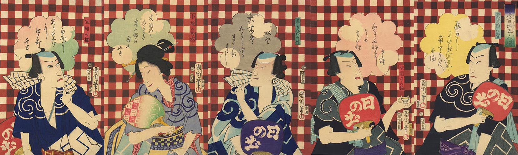 KUNICHIKA  (1835-1900). Five kabuki actors