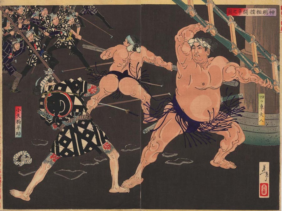 YOSHITOSHI  (1839-1892). The fight at Shimmai.