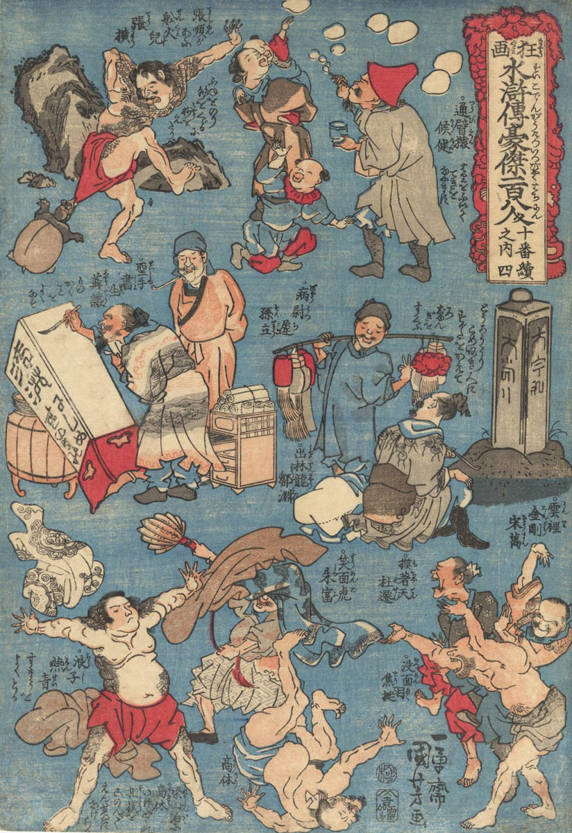 KUNIYOSHI   (1797-1861). Comical Suikoden n.4. (Sold)