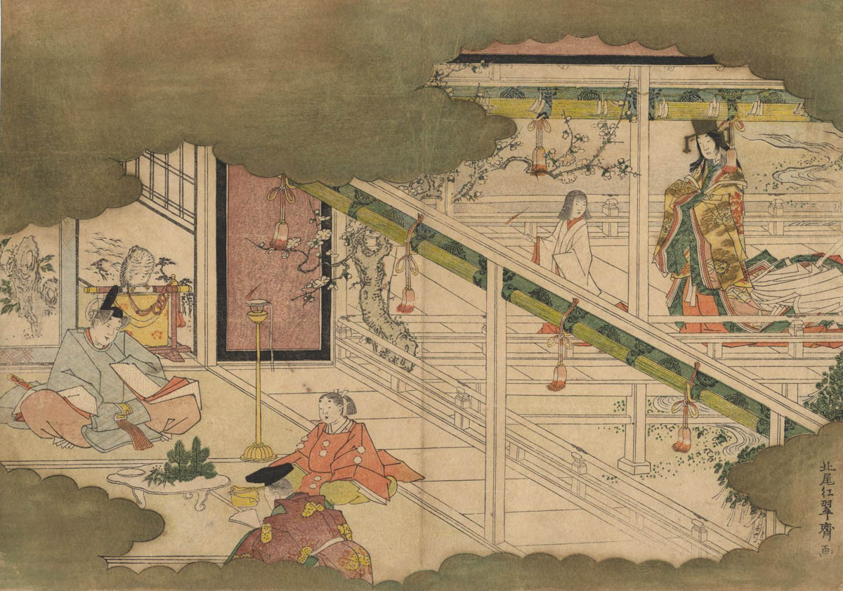 SHIGEMASA  (1739-1820). From the Tale of Ise