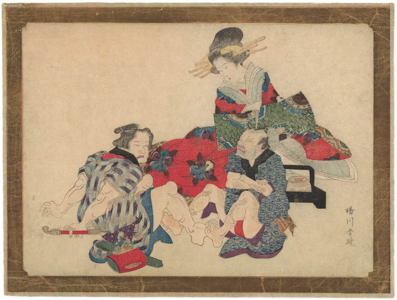 SHUNGYŌ (fl. ca. 1800-30). Courtesan. (Sold)