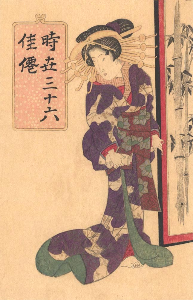 EISEN  (1790-1848). A standing courtesan. (Sold)