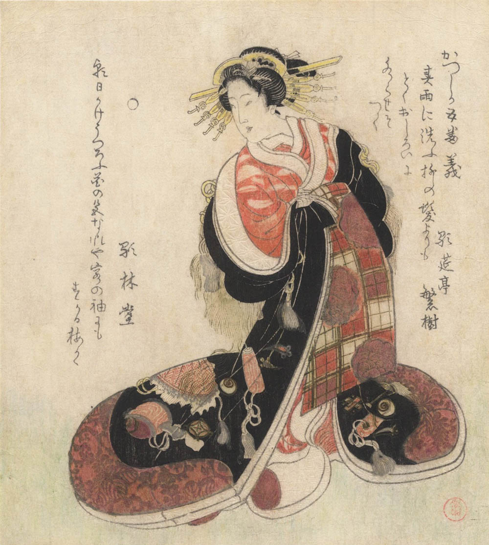 SHUNMAN  (1757–1820). Courtesan. (Sold)