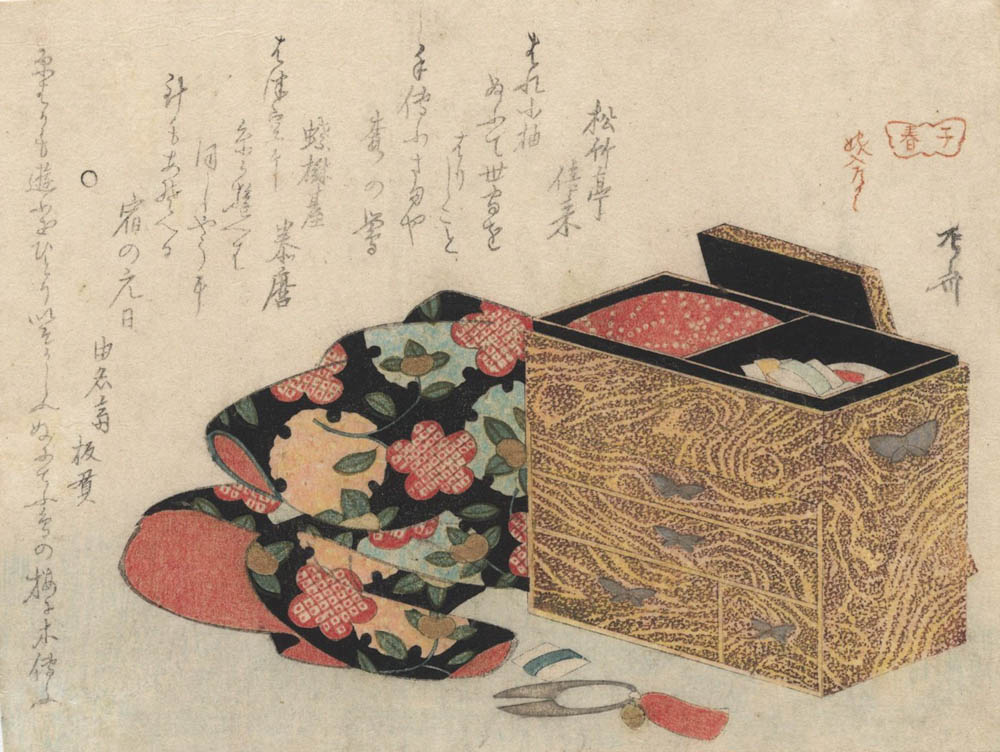 SHINSAI  (1764?–1820). Sewing box. (Sold)