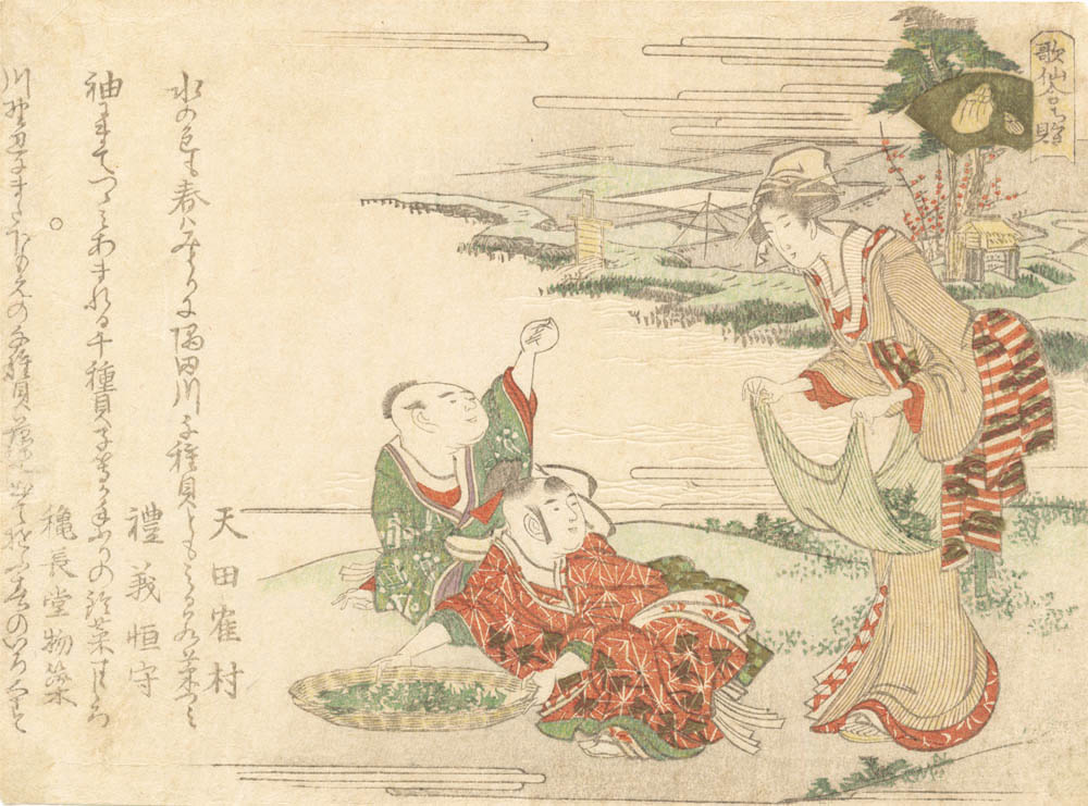 "SHINSAI  (1764 ?-1820). ""Chikusagai"". (Sold)"