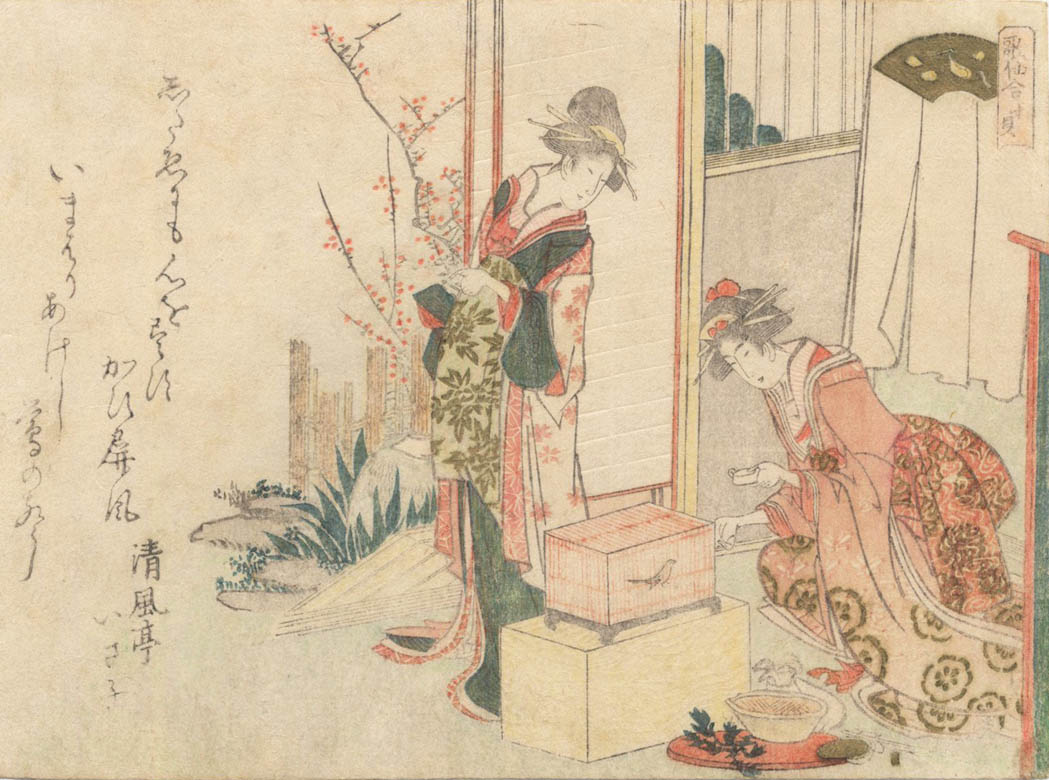 "SHINSAI  (1764 ?-1820). ""Chidorigai"". (Sold)"