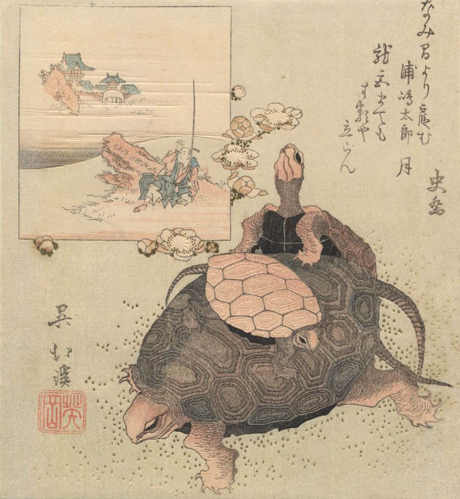 HOKKEI  (1780-1850). Three turtles. (Sold)