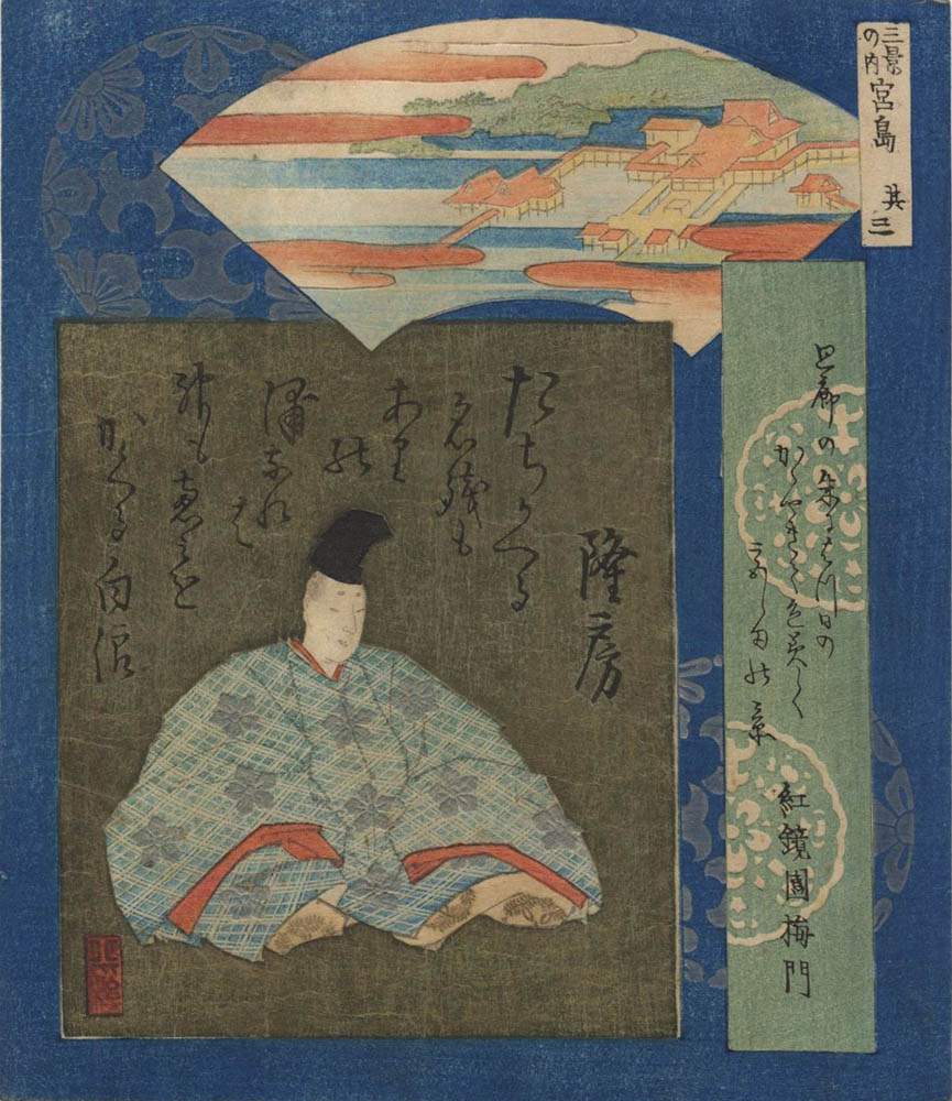 HOKKEI  (1780-1850). The poet Takafusa. (Sold)