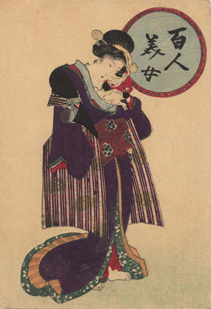KUNISADA (1786–1865). Bijin with cat: (Sold)