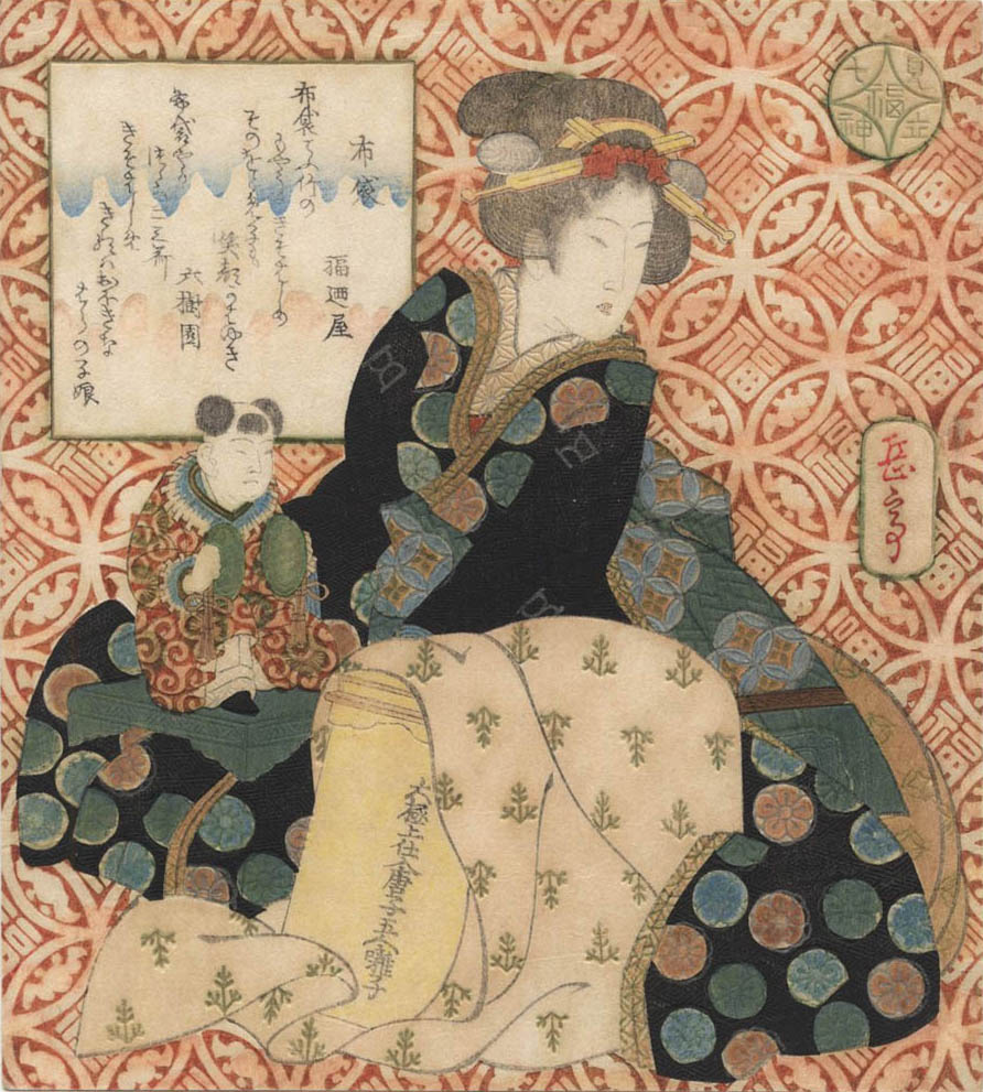 GAKUTEI  (1786? - 1868). A bijin as Hotei. (Sold)