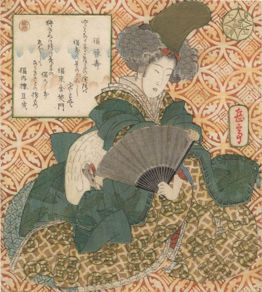 GAKUTEI  (1786? - 1868). A bijin as Fukurukuju. (Sold)