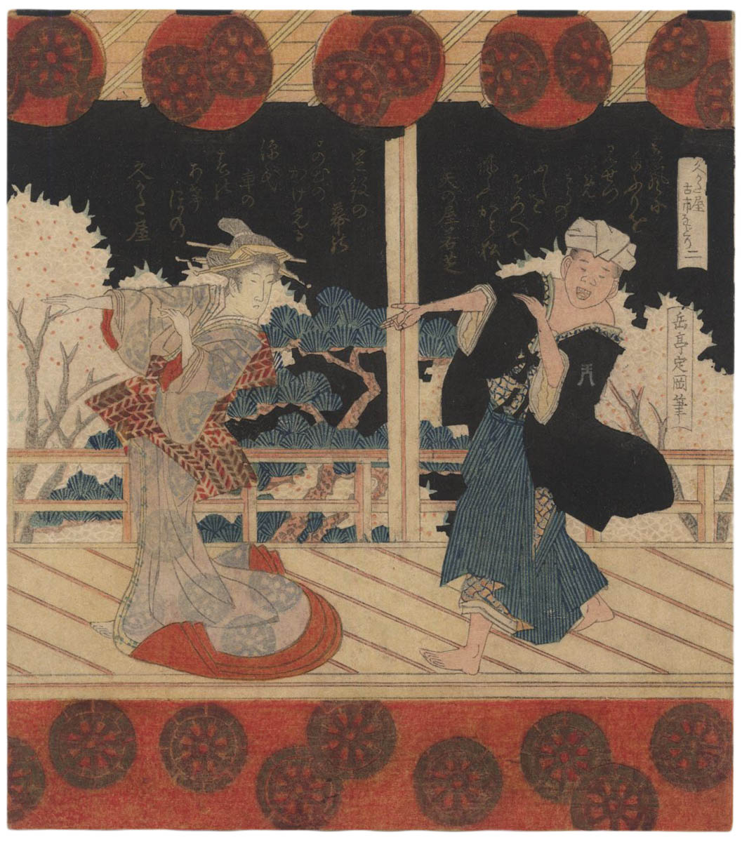 GAKUTEI  (1786? - 1868). Two dancers