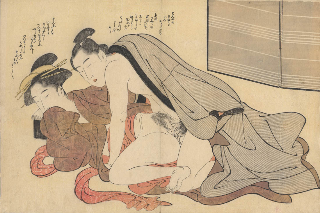 SHUNCHO  (active ca. 1780-1800). Two lovers.