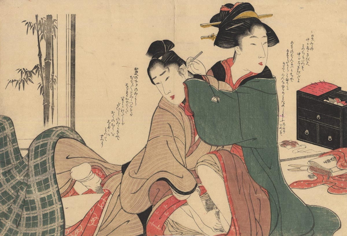 UTAMARO SCHOOL. Lovers
