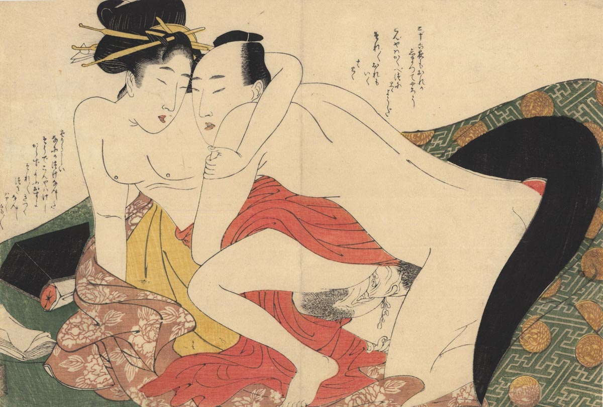 UTAMARO SCHOOL. Lady and her lover