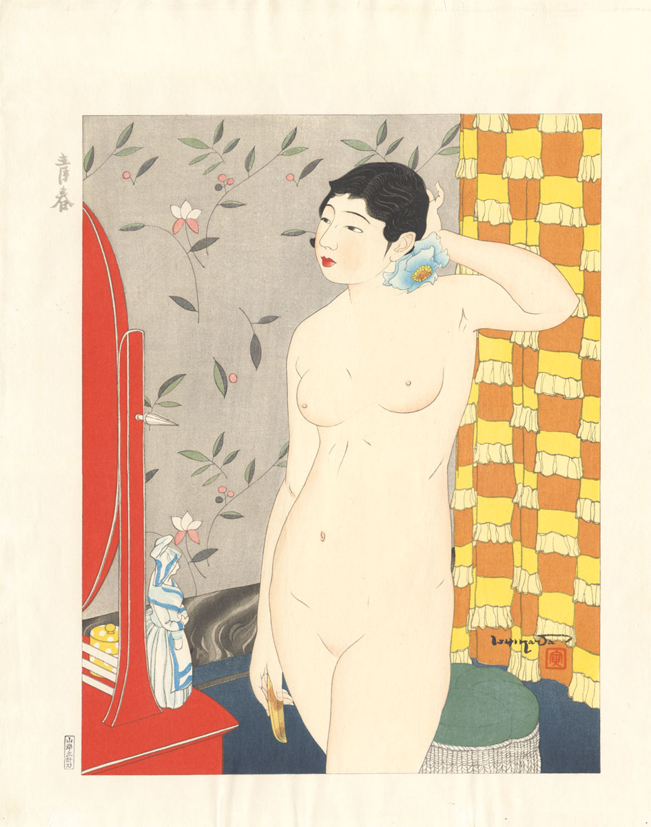 TORAJI  (1875-1964). A young lady. (Sold)