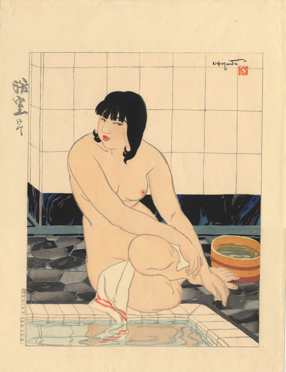 TORAJI  (1875-1964). In the Bathroom. (Sold)