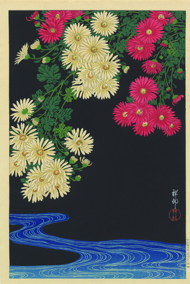 KOSON  (1877-1945). Flowers and water.