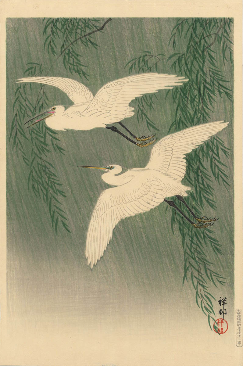 KOSON  (1877-1945). Two egrets. (Sold)