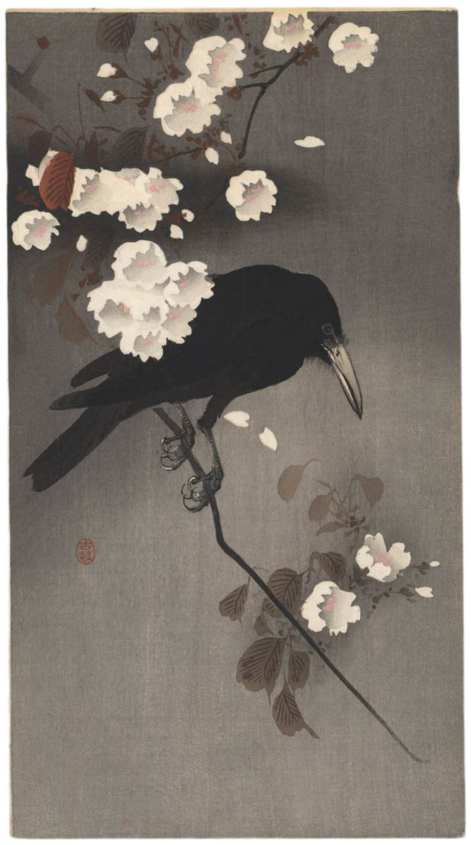 KOSON  (1877-1945). A crow on cerry branch
