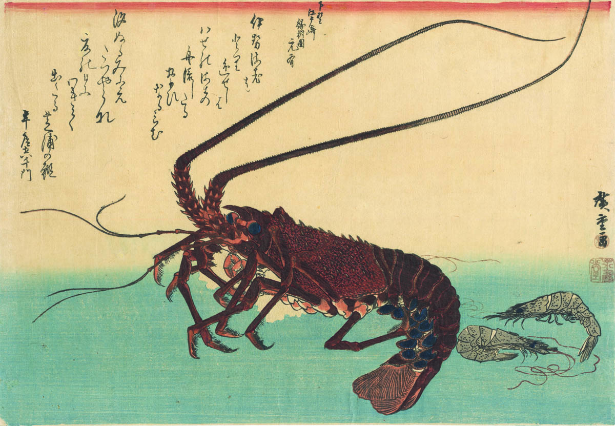 HIROSHIGE  (1797-1858). A lobster. (Sold)