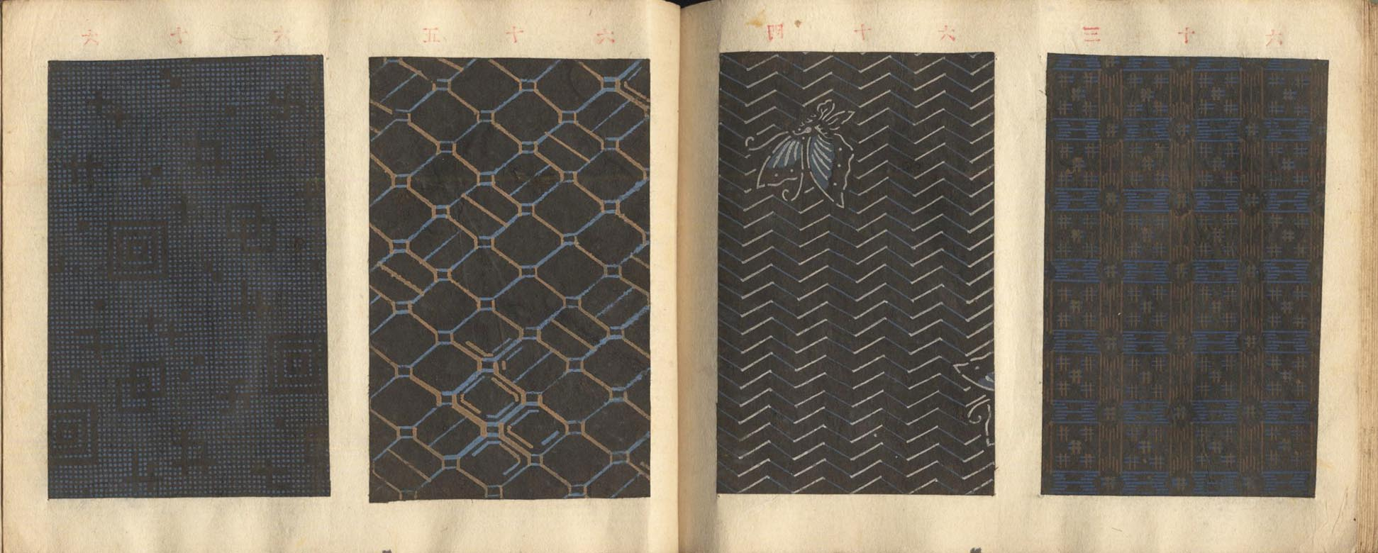 ANONYMOUS COMPILER. Komon chō. (Sold)