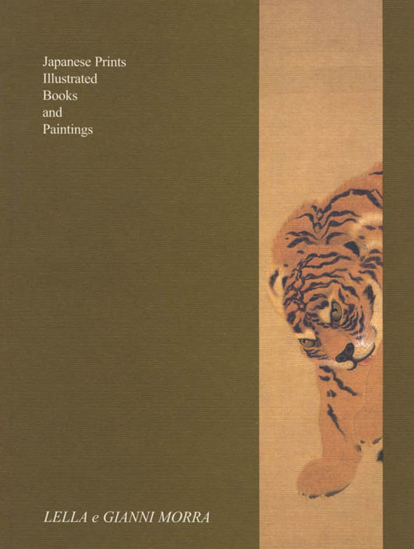 Catalogue  8. Japanese Prints Illustrated Books and Paintings