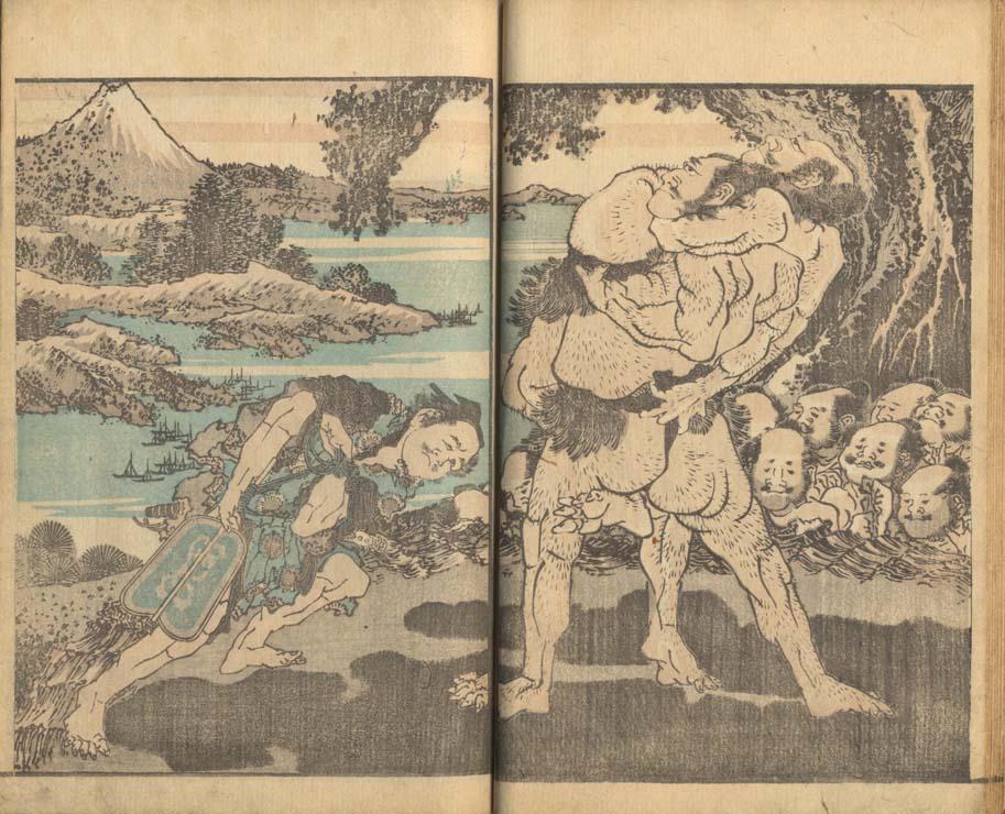 Hokusai 1760 1849 Hokusai Gafu Sold
