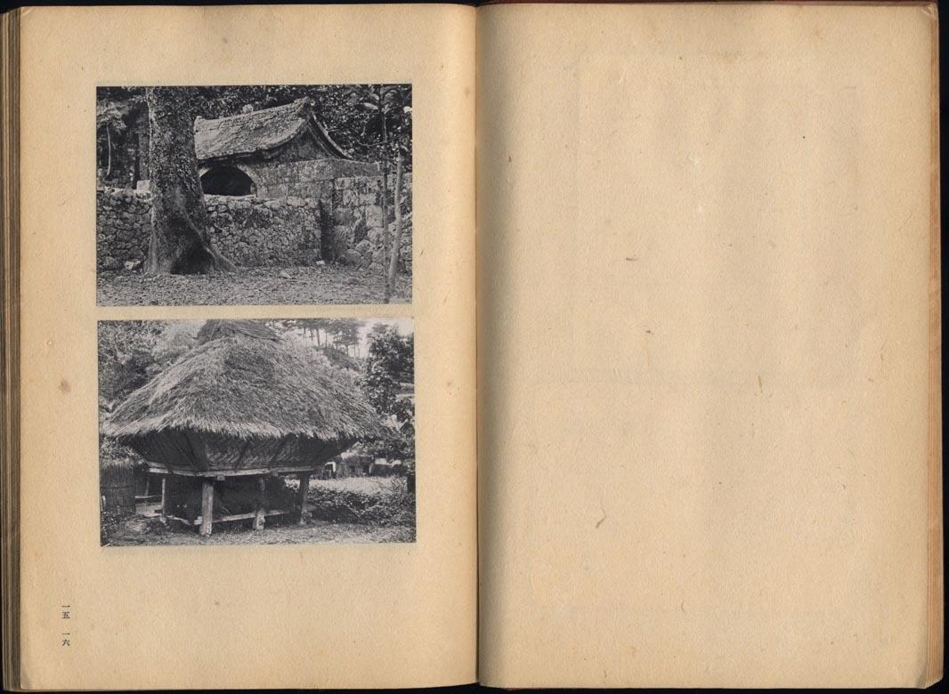 Yanagi Soetsu 1889 1961 Kogei No 100
